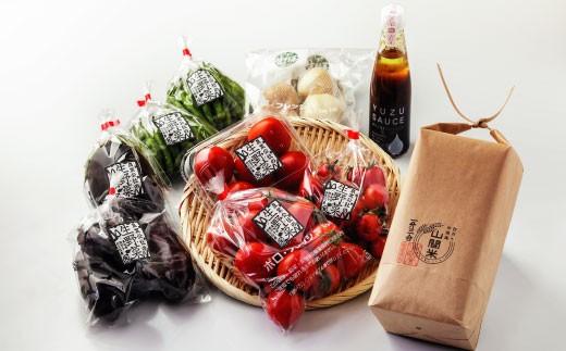 051.山間米と西土佐農業公社の野菜たち