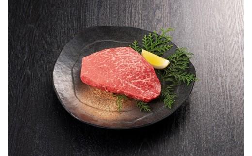 M1278_【A5ランク】博多和牛モモ赤身ステーキ150g×2枚(ジャポネソース付)