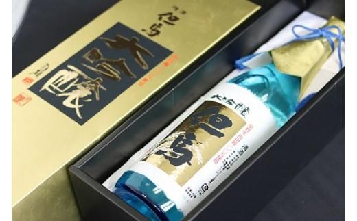 C-24 【年内配送可能】【日本酒】超特選しぼり大吟醸 但馬【12月24日までの入金確認で年内発送可能!】※クレジットカード限定