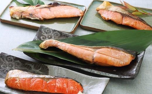 「銀聖(ぎんせい)新巻切身」、寒風仕上げの「山漬け鮭切身」、甘塩仕立ての「塩紅鮭切身」と「塩時鮭切身」※画像はイメージです。