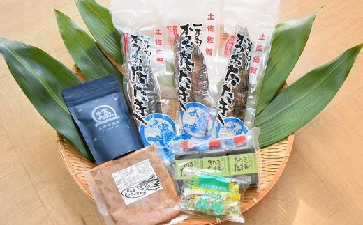 [0962]高知黒潮町 土佐佐賀水産の藁焼き鰹たたき3節セット