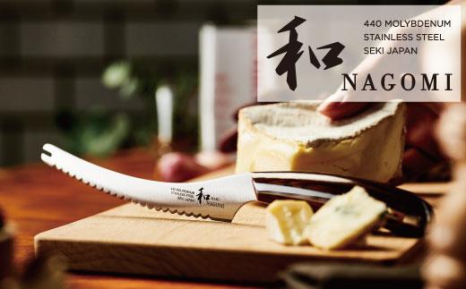 H20-13 和NAGOMI チーズナイフ
