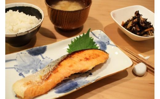 【銀鮭 西京漬け】調理例