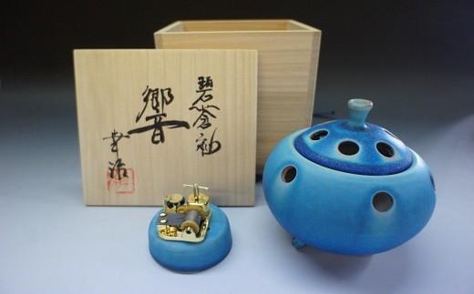 陶芸家が作る「見入ってしまう」オルゴール(香炉型)碧蒼釉(青)_0T11-3
