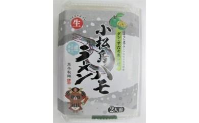 鱧のうま味成分がたっぷり入った 鱧ラーメン 2食入×4パック(8食分) 【10-22】