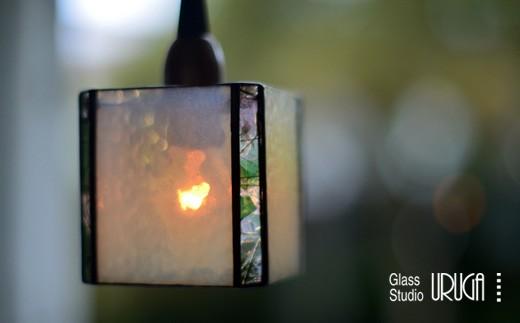 [9E-1]ステンドグラス ランプ ホワイトキューブ(ペンダントタイプ)