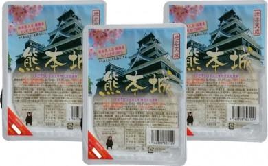 [№5563-0173]熊本城ごはん【レトルト200g× 12個セット】
