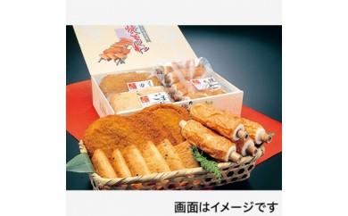 焼きちくわ・ゴマ天・カツ天セット 【10-11】