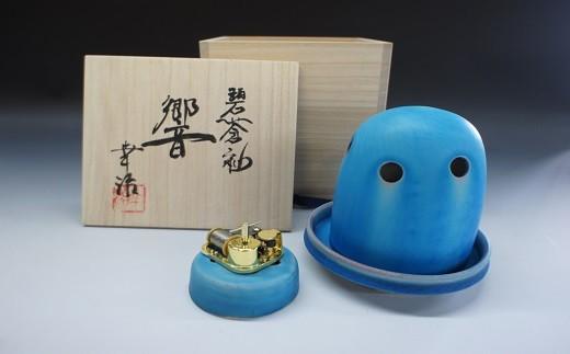陶芸家が作る「見入ってしまう」オルゴール(ドーム型) 碧蒼釉(青)_0T10-3