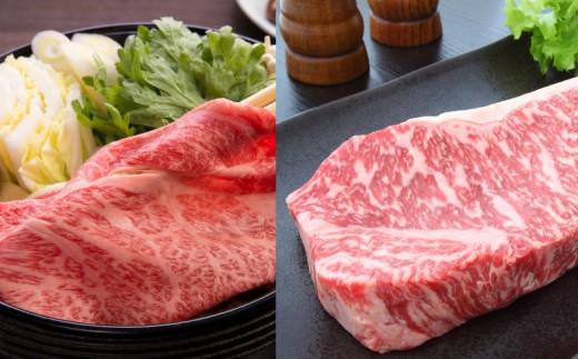 【和牛日本一】5等級 鹿児島黒牛サーロインステーキ4枚 & すきやき用1.5kg
