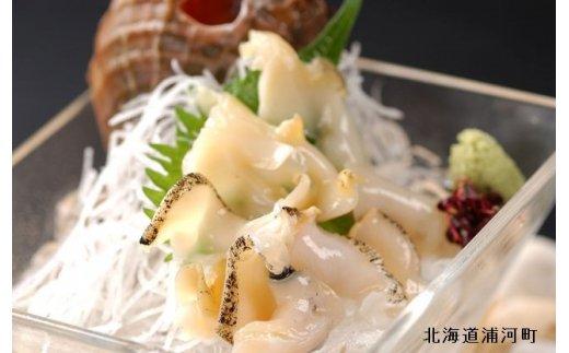 浦河前浜で水揚げした「つぶ貝」は、コリコリした歯ごたえと甘さが絶品です。