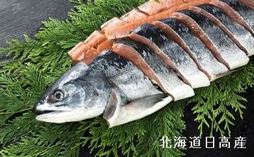 お好みのお料理にお使いいただける生冷凍の「銀毛鮭姿切身」です。
