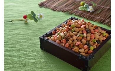 <期間限定>豆の蔵元 たっぷりお徳用2.5kg よりどりみどり
