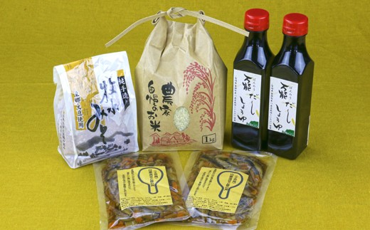A8-26手造り味噌と万能だし醤油セット 山菜まぜご飯の素とお米つき!!