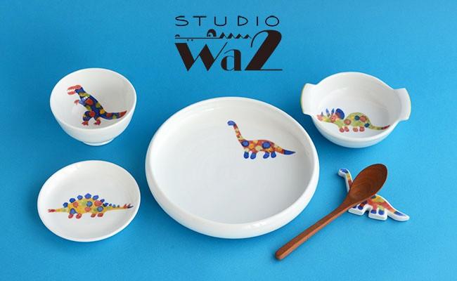 MB06 【波佐見焼】子供用食器5点セット・ブラキオサウルス【ギフト】【studio wani】-1