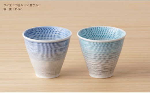 BB19 【波佐見焼】 色染流し 湯呑 2点セット 青×水色 【一真陶苑】-2