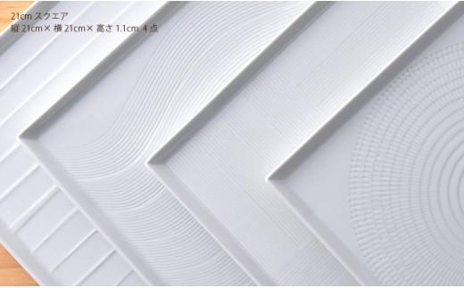 BB27 【波佐見焼】 白磁手彫 4人分 16点まんぷくセット 【一真陶苑】-4