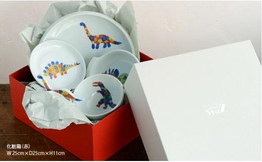 MB06 【波佐見焼】子供用食器5点セット・ブラキオサウルス【ギフト】【studio wani】-6