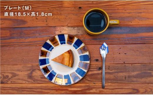 JC03 【波佐見焼】 藍ブルーシリーズ ホームセット 4アイテム5柄 計20枚セット 【藍染窯】-6