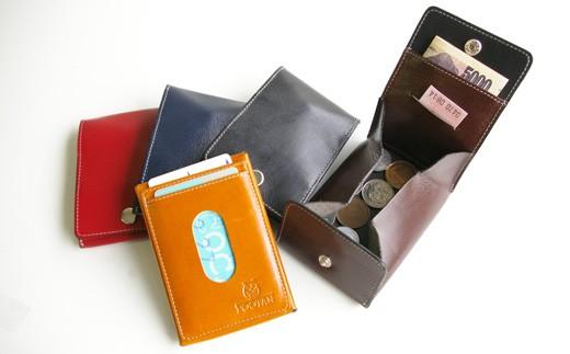 【ブラック】FOOTANブランド 本革小銭入れ・カードケース