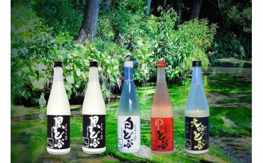 109 酒田醗酵(株) どぶろく飲み比べセット