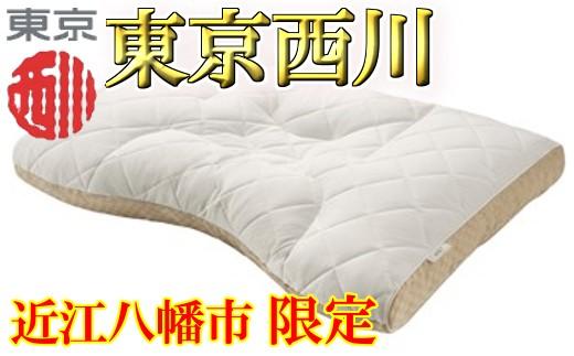 【ふとんの西川】ファインスムーズ そば殻枕 (高さ/低め)【P146SM-C】
