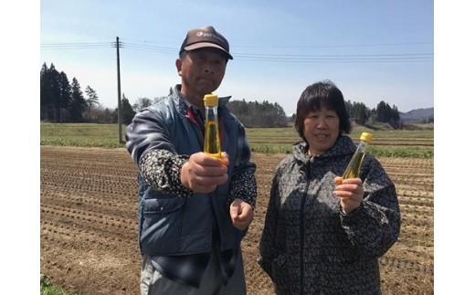 農薬不使用 無添加 北上産 えごま油×2本