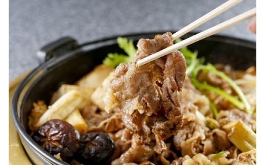 [№5845-1231]神戸肉・但馬牛のすき焼き用 1.2kg