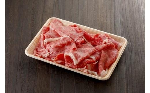 [№5845-1233]神戸肉・但馬牛 切り出し 500g
