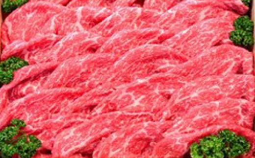 [№5732-0261]黒毛和牛モモすき焼き用約350g