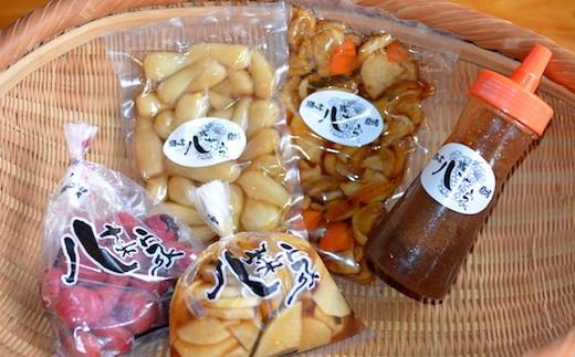 B0-4111 八菜家オリジナル漬物と加工品セット(1)