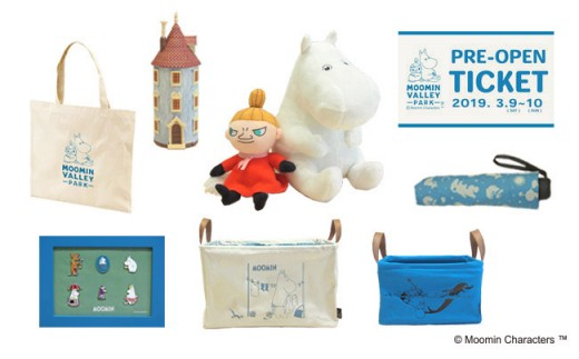 MOOMINVALLEY PARK プレオープンチケット+グッズ8点セット