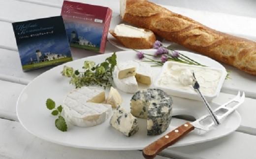 【北海道黒松内町産】トワ・ヴェールの人気チーズ全7種セット(8品)