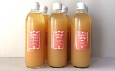[№5659-0539]十文字ガルテンの桃ジュース
