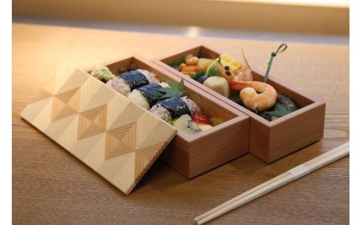 45002 「結粋」:お弁当箱(お重2段)(ウレタン塗装仕上げ)