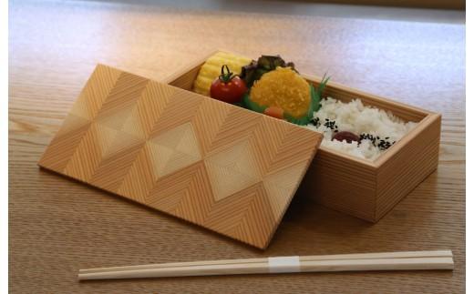 30046 「結粋」:お弁当箱(L)(ウレタン塗装仕上げ)