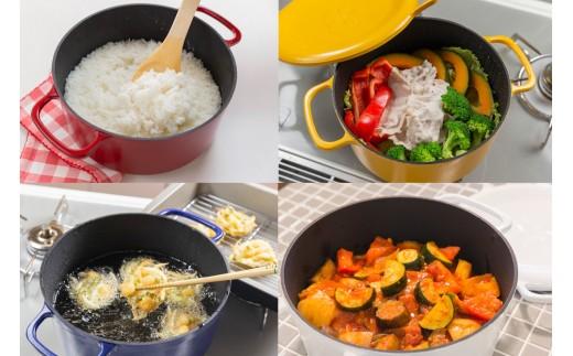 蒸す/煮る/炊く/揚げる 高温調理、水なし調理など様々な調理法ができ、鉄分も摂れる。お手入れもカンタンです。