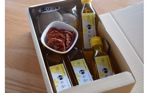 AA-2902菜種油「わのかおりでアヒージョセット(300ml×2本)+(110ml×2本)ドライトマト1袋王エリンギ1袋」