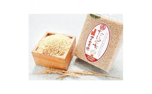 〔平成30年産〕アイガモ農法栽培 たにぐちのアイガモ米 玄米 12kg(2kg×6)【1049592】