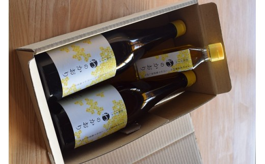 AA-2901菜種油「わのかおり(720ml×2本)+(110ml×1本)」