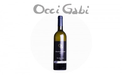 【OcciGabi Winery】ゲヴュルツトラミナー2017