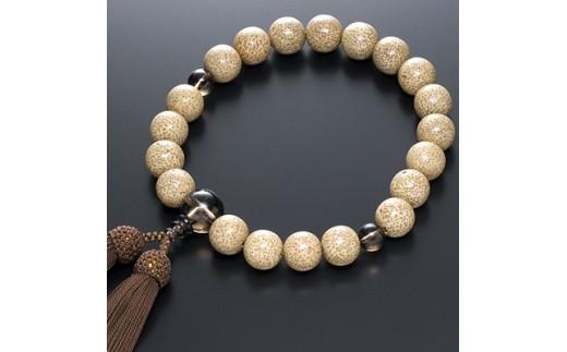 数珠男性用 星月菩提樹 茶水晶仕立て 正絹房 桐箱入【1017416】
