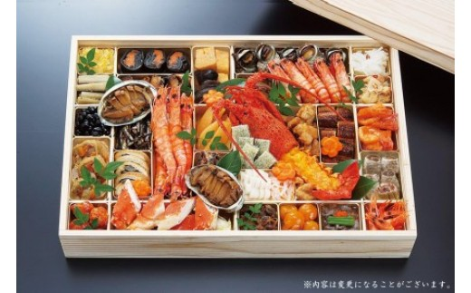 11G99 みやき町厳選【和食の名店】手作りおせち「嘉」豪華28品