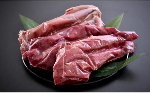 [B019] のとしし(イノシシ)肉ヒレブロック 1kg