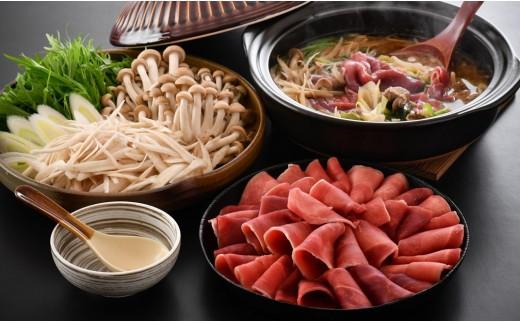 [B017] のとしし(イノシシ)肉鍋用お徳用スライス 1kg