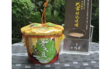 <青大豆> 味噌700g(樽)