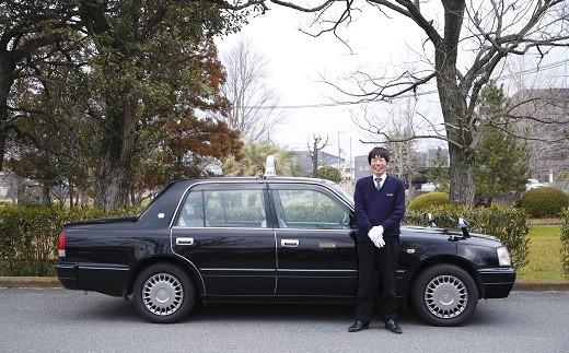 G-1.【記紀万葉ふるさと巡り】 観光ツアータクシー 桜井・明日香コース(4時間利用)