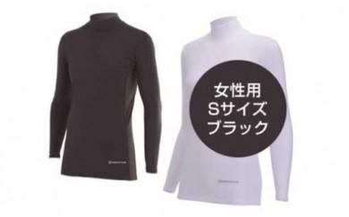 ハイネック長袖 UVカットシャツ(女性用・黒・S/M/L)