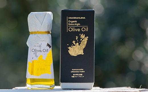 有機オリーブを100%使ったエクストラバージンオリーブオイル