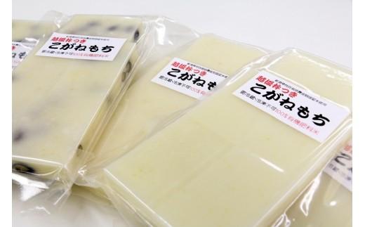 [B252]<有機肥料使用・農薬不使用>杵つきもち詰合せ(白15枚、豆15枚)
